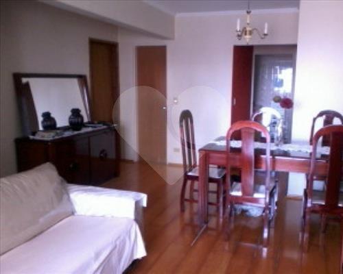 Imóvel Apartamento em Barra Funda São Paulo SP