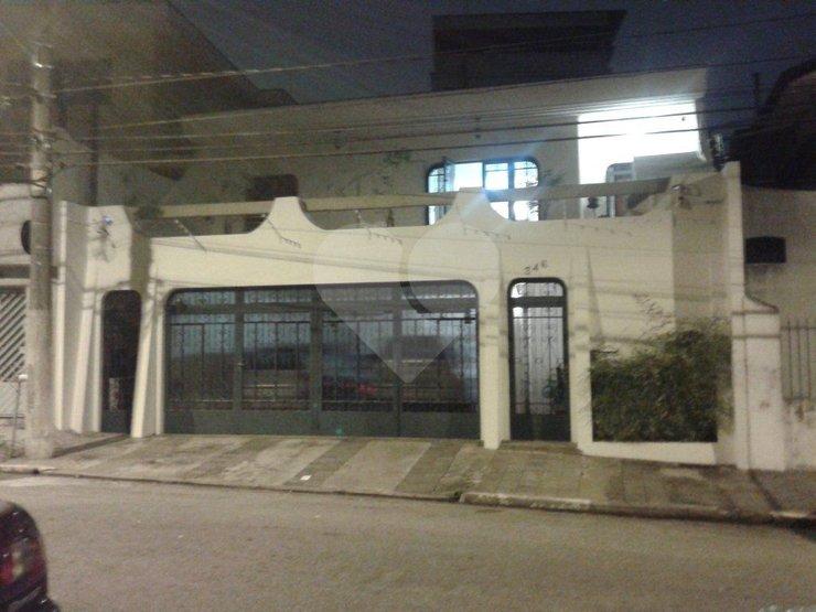 Casa de 2 dormitórios à venda em Cambuci, São Paulo - SP