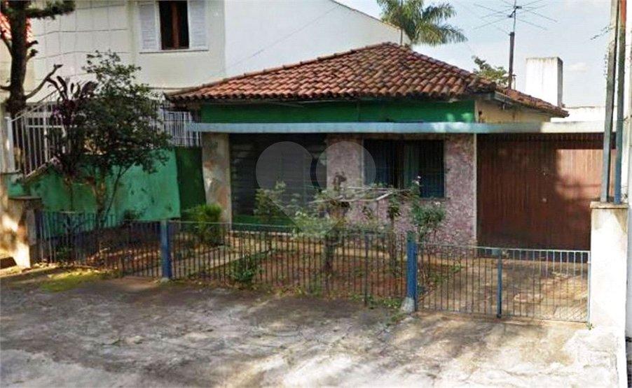 Casa TérreaSão Paulo City Lapa