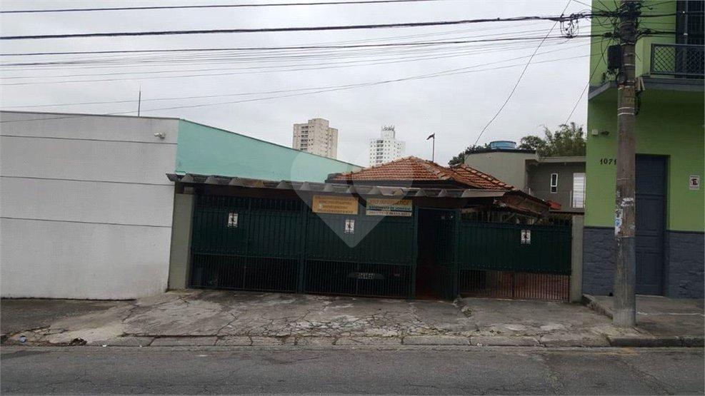Casa SobradoSão Paulo Vila Matilde