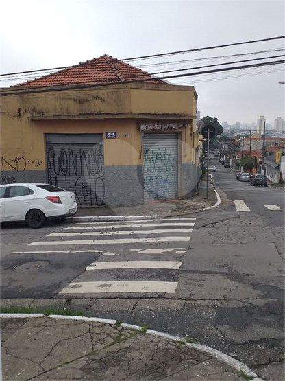 Comercial PadrãoSão Paulo Saúde