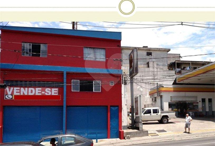 Comercial PadrãoSão Paulo Grajaú