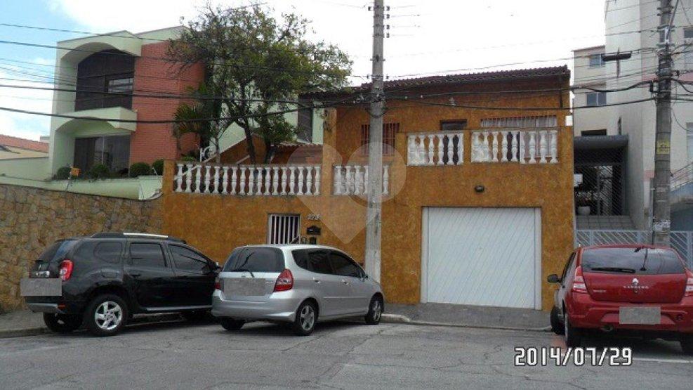 Casa TérreaSão Paulo Jardim Franca