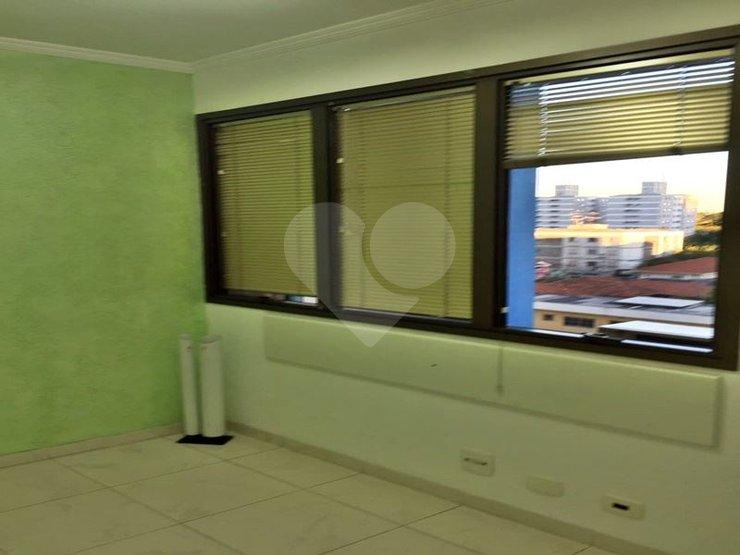 Comercial PadrãoSão Paulo Santana