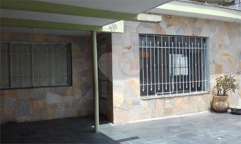 Casa TérreaSão Paulo Freguesia do Ó.