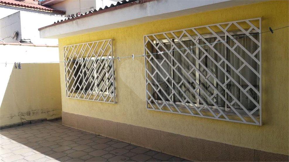 Casa TérreaSão Paulo Quinta Das Paineiras