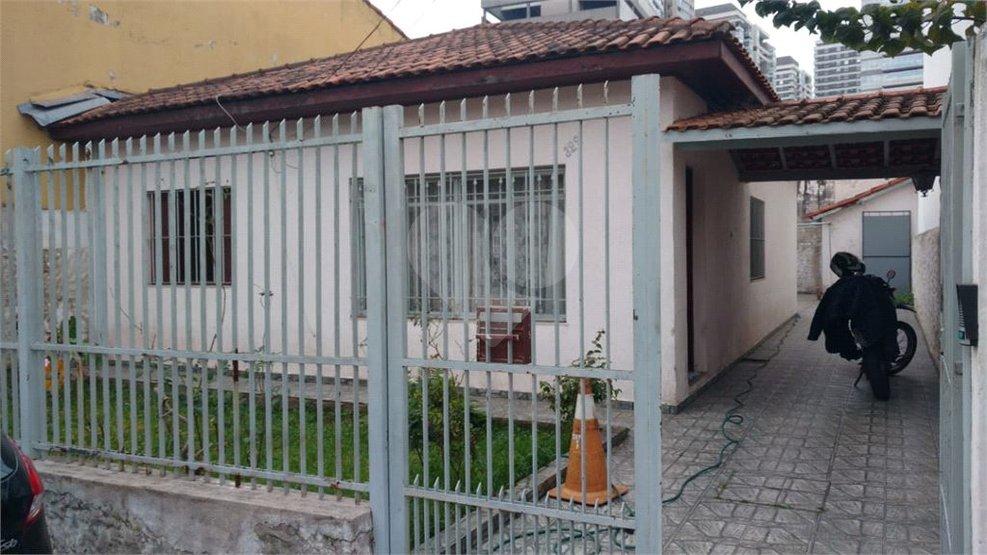 Casa TérreaSão Paulo Chácara Santo Antônio (zona Sul)