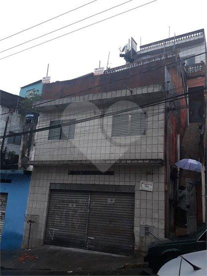 Comercial PadrãoSão Paulo Horto