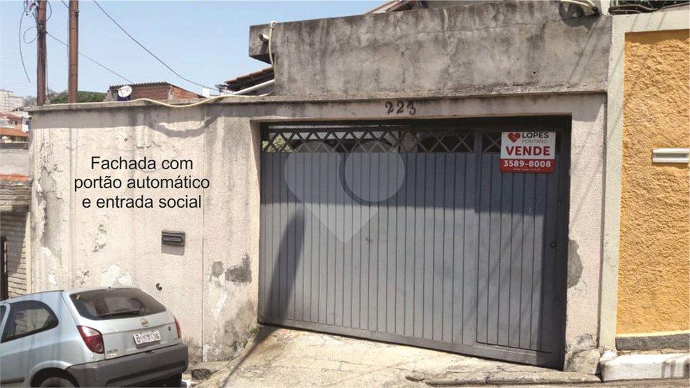 Casa SobradoSão Paulo Chora Menino