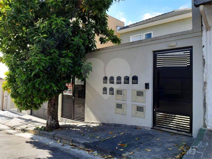 Casa TérreaSão Paulo Vila Isolina Mazzei