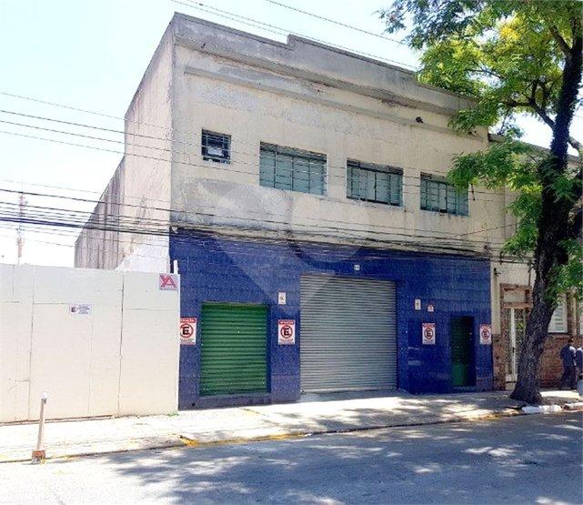 Comercial São Paulo Belém