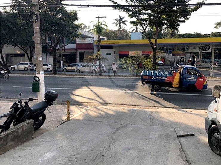 Comercial São Paulo Butantã
