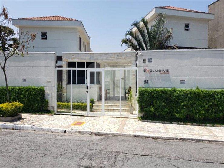 Casa de CondomínioSão Paulo Vila Guarani