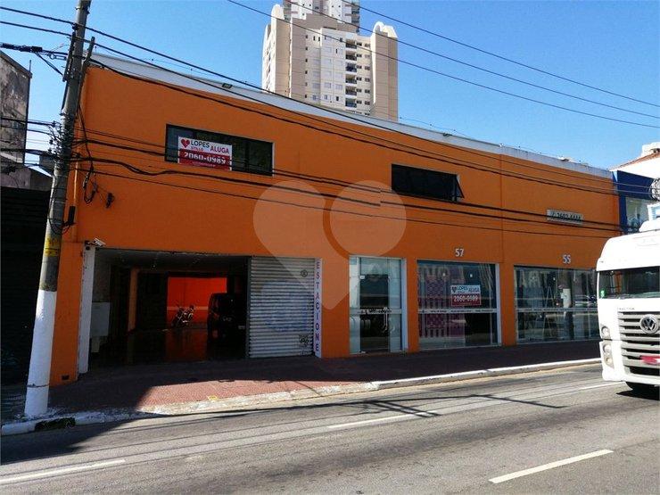 Comercial PadrãoSão Paulo Mooca