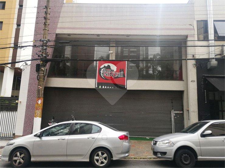 Comercial PadrãoSão Paulo Tatuapé