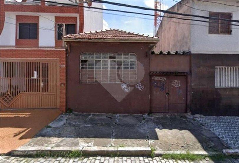 Terreno São Paulo Alto da Mooca