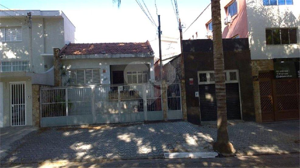 Casa TérreaSão Paulo Cidade Mãe do Céu