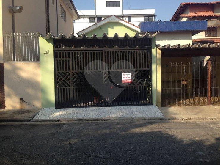 Casa TérreaSão Paulo Vila Leopoldina