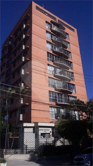 Apartamento PadrãoSão Paulo Barra Funda