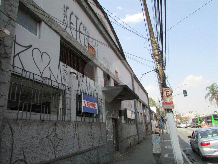 Comercial PadrãoSão Paulo Limão