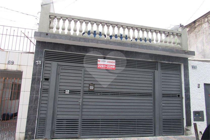 Casa TérreaSão Paulo Mandaqui