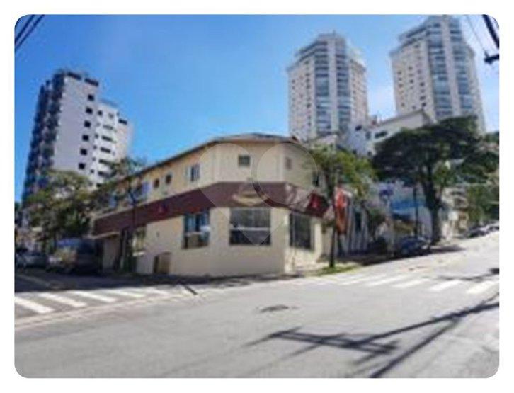 Comercial PadrãoSão Paulo Santa Teresinha
