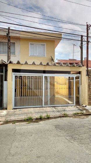 Casa SobradoSão Paulo Vila Nova Cachoeirinha