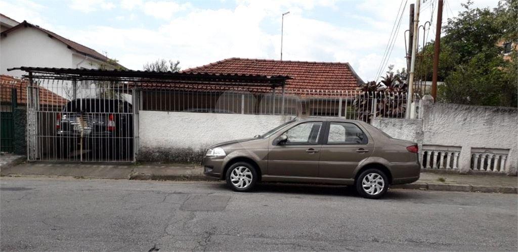Casa TérreaSão Paulo Vila Maria