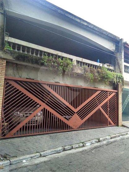 Casa SobradoSão Paulo Perus