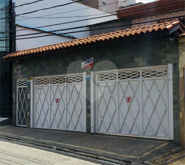 Casa TérreaSão Paulo Vila Carrão