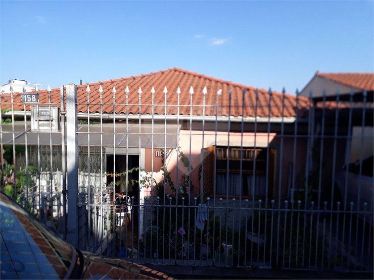 Casa TérreaSão Paulo Vila Guilherme