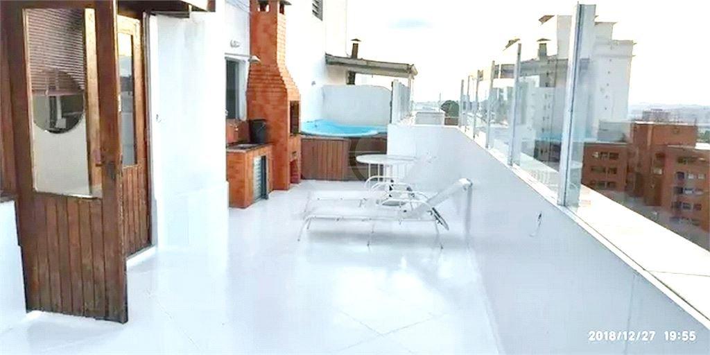 Apartamento CoberturaSão Paulo Alto da Boa Vista
